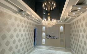 4-комнатная квартира, 105 м², 5/5 этаж, Алашахана 20а за 30 млн 〒 в Жезказгане