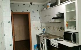 3-комнатная квартира, 70 м², 15/16 этаж, Ч.Валиханова 157 за 16 млн 〒 в Семее
