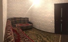 4-комнатный дом, 77 м², 2.2 сот., мкр Тастак-2, Потемкина 18 — Райымбека за ~ 20 млн 〒 в Алматы, Алмалинский р-н