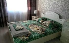 1-комнатная квартира, 48 м², 5/1 этаж по часам, Сарыарка 11 — Кенесары за 1 000 〒 в Нур-Султане (Астана), Сарыарка р-н