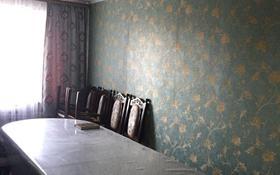 4-комнатная квартира, 68 м², 6/9 этаж, Абая 86 за 12 млн 〒 в Темиртау