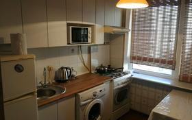 2-комнатная квартира, 44 м², 3/5 этаж посуточно, 14-й мкр, 14-й МКР 15 за 9 000 〒 в Актау, 14-й мкр