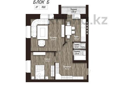 2-комнатная квартира, 70 м², мкр Батыс 2 49Д за ~ 10.4 млн 〒 в Актобе, мкр. Батыс-2 — фото 2