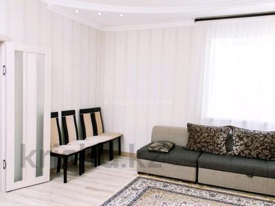 3-комнатная квартира, 94 м², 5/15 этаж, Алматы за 38 млн 〒 в Нур-Султане (Астана), Есиль р-н — фото 6