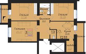 3-комнатная квартира, 90.02 м², 3/9 этаж, Сабатаева 77а за ~ 20.7 млн 〒 в Кокшетау