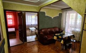 2-комнатная квартира, 49 м², 2/9 этаж, Карима Сутюшева 53 — Алтынсарина за 17.1 млн 〒 в Петропавловске