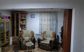 4-комнатный дом, 110 м², 6.23 сот., 1 Мая 318 — Гагарина за 15 млн 〒 в Павлодаре