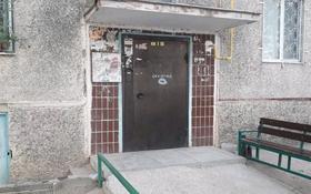 4-комнатная квартира, 84 м², 3/5 этаж, 5мкр 31 за 22 млн 〒 в Капчагае