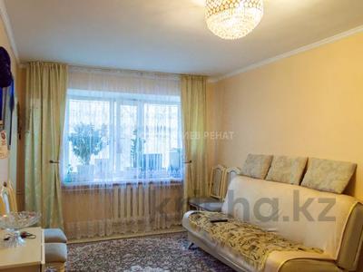 2-комнатная квартира, 45 м², 2/5 этаж, Бейбитшилик 30 — Богенбай батыра за 11.2 млн 〒 в Нур-Султане (Астана), Сарыарка р-н — фото 2