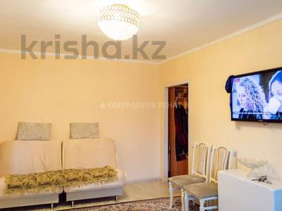 2-комнатная квартира, 45 м², 2/5 этаж, Бейбитшилик 30 — Богенбай батыра за 11.2 млн 〒 в Нур-Султане (Астана), Сарыарка р-н — фото 3