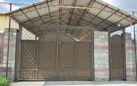5-комнатный дом, 240 м², 8 сот., Пахтакор 2 3984 — Қалдыбаева за 50 млн 〒 в Шымкенте, Енбекшинский р-н