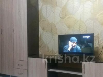 1-комнатная квартира, 45 м², 2/2 этаж посуточно, Алпысбаева 125 — Курманбекова за 4 000 〒 в Шымкенте — фото 5