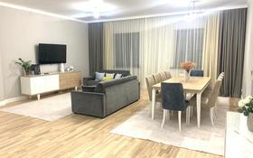 3-комнатная квартира, 165 м², 3/5 этаж, Умай ана за 120 млн 〒 в Нур-Султане (Астана), Есильский р-н
