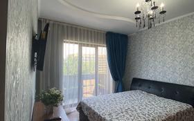 3-комнатная квартира, 72 м², 4/5 этаж помесячно, Тыныбаева 7 за 150 000 〒 в Шымкенте, Каратауский р-н