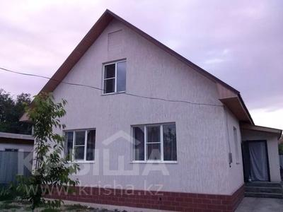 4-комнатный дом, 118 м², 5 сот., 8 Линия 226 за 18 млн 〒 в