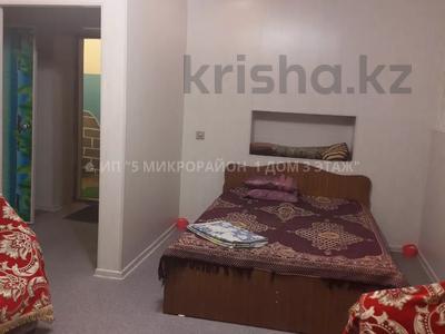 1-комнатная квартира, 50 м², 3 этаж по часам, 5-й мкр 1 за 600 〒 в Актау, 5-й мкр