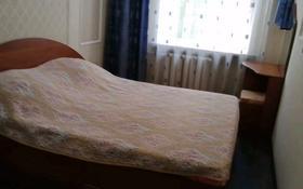 2-комнатная квартира, 50 м², 2/5 этаж помесячно, Набережная Славского за 110 000 〒 в Усть-Каменогорске