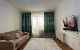 2-комнатная квартира, 55 м², 4/9 этаж, Рыскулбекова за 18.9 млн 〒 в Нур-Султане (Астана)