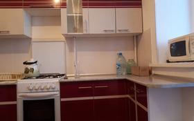 1-комнатная квартира, 40.5 м², 4/5 этаж, Мкр Аэропорт 2 за 10.2 млн 〒 в Костанае