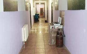 10-комнатный дом, 300 м², 10 сот., Акмол за 23 млн 〒 в Нур-Султане (Астана)