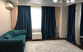 2-комнатная квартира, 75 м², 12/14 этаж помесячно, Сулейменова 24а за 250 000 〒 в Алматы, Бостандыкский р-н