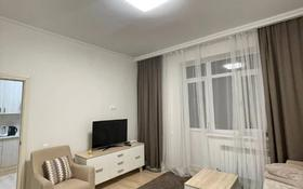 2-комнатная квартира, 52 м², 7/13 этаж, Сыганак — Узак батыра за 22.3 млн 〒 в Нур-Султане (Астана), Есильский р-н
