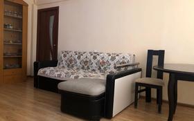 3-комнатная квартира, 55.2 м², 1/5 этаж, Желтоксан — Мира за 9.3 млн 〒 в Балхаше