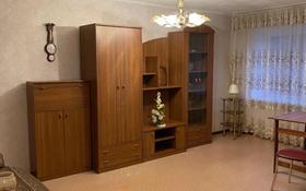 1-комнатная квартира, 31 м², 2/4 этаж, Гоголя 39 за 11.5 млн 〒 в Караганде, Казыбек би р-н