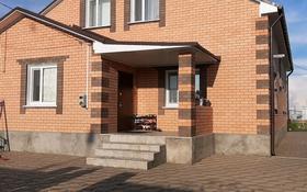 5-комнатный дом, 278 м², 10 сот., Юбилейная 5 за 40 млн 〒 в