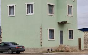 Здание, площадью 300 м², Жадыра — В доль дороги за 17 млн 〒 в Баскудуке