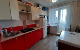 3-комнатная квартира, 64 м², 7/9 этаж, мкр Строитель за 13.3 млн 〒 в Уральске, мкр Строитель