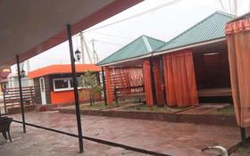 Действующее кафе с домом в микрорайоне Акжайык за 45 млн 〒 в Шымкенте, Каратауский р-н