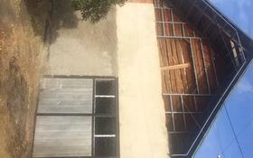 Здание, площадью 200 м², Комарова 7Б — Хакимжанова джамбула за 7.5 млн 〒 в Костанае