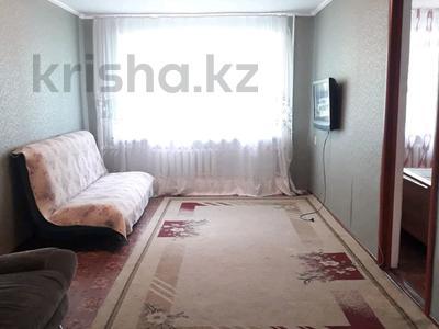 3-комнатная квартира, 96 м², 3/4 этаж посуточно, Маметова — Курмангазы за 12 000 〒 в Уральске — фото 5
