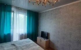 1-комнатная квартира, 32 м², 5/5 этаж, мкр Аксай-3 за 17.4 млн 〒 в Алматы, Ауэзовский р-н
