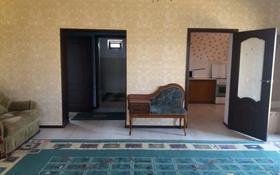 4-комнатный дом помесячно, 139 м², 8 сот., Пахтакор 77 за 150 000 〒 в Шымкенте