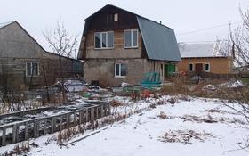 Дача с участком в 6 сот., Родники 87 за 2.9 млн 〒 в Кокшетау