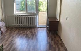 1-комнатная квартира, 34 м², 5/5 этаж, Утепова 31 за 8.5 млн 〒 в Усть-Каменогорске