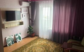1-комнатная квартира, 27 м², 5/10 этаж посуточно, 5-й мкр 20 за 6 000 〒 в Актау, 5-й мкр