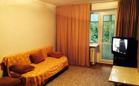 1-комнатная квартира, 30 м² посуточно, Абая 78б — Байтурсынова за 6 000 〒 в Алматы, Алмалинский р-н
