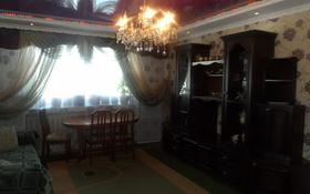 4-комнатный дом посуточно, 130 м², Мусина 56 за 45 000 〒 в