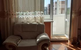 3-комнатная квартира, 64 м², 9/10 этаж помесячно, Шахтеров 9 за 100 000 〒 в Караганде, Казыбек би р-н