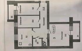3-комнатная квартира, 65 м², 9/10 этаж, Темирбекова 2 за ~ 13.8 млн 〒 в Кокшетау