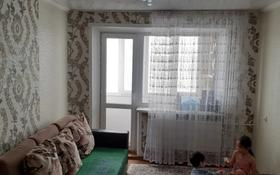 4-комнатная квартира, 76.5 м², 5/5 этаж, 2-й квартал 18 за 16 млн 〒 в Караганде, Октябрьский р-н