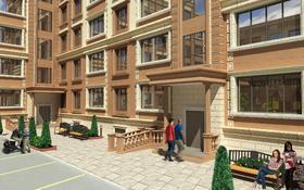 """3-комнатная квартира, 93.7 м², 2/5 этаж, 29а мкр, 29а мкр ЖК """"Мангыстау"""" за ~ 8 млн 〒 в Актау, 29а мкр"""
