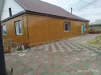 5-комнатный дом, 150 м², 5 сот., Достык за 23 млн 〒 в Костанае