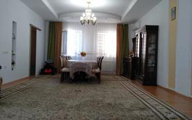 4-комнатный дом, 180 м², 7 сот., мкр Атырау, Бурабай 20 — Алии Молдагуловой за ~ 38 млн 〒