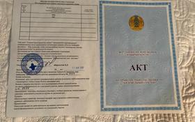 Промбаза 40 соток, Промзона 234 — Кокжиек за 28.9 млн 〒 в Алматинской обл.