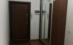 2-комнатная квартира, 68 м² помесячно, Сулейменова 24а за 200 000 〒 в Алматы, Бостандыкский р-н