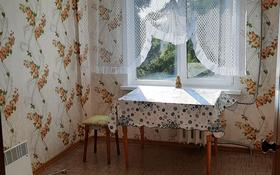 4-комнатная квартира, 60 м², 4/5 этаж, 7 район, Мичурина 1 за 8.4 млн 〒 в Риддере
